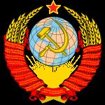 Герб СССР - символ стремления Кремля к мировому господству